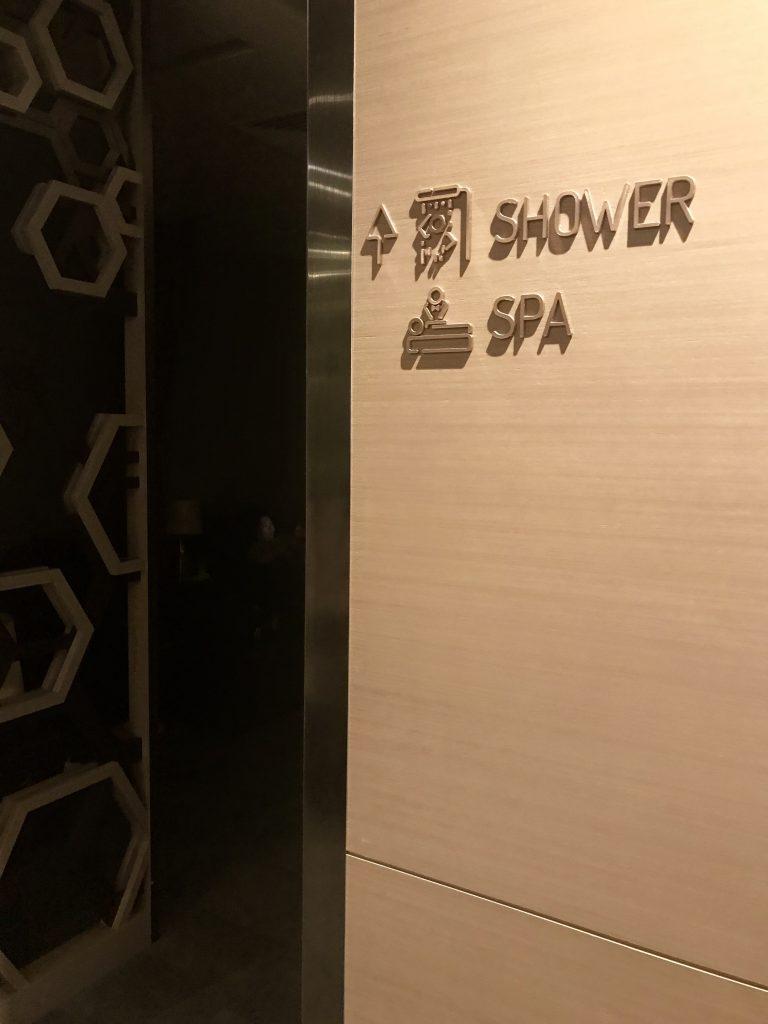 Plaza Premium lounge Changi Singapore