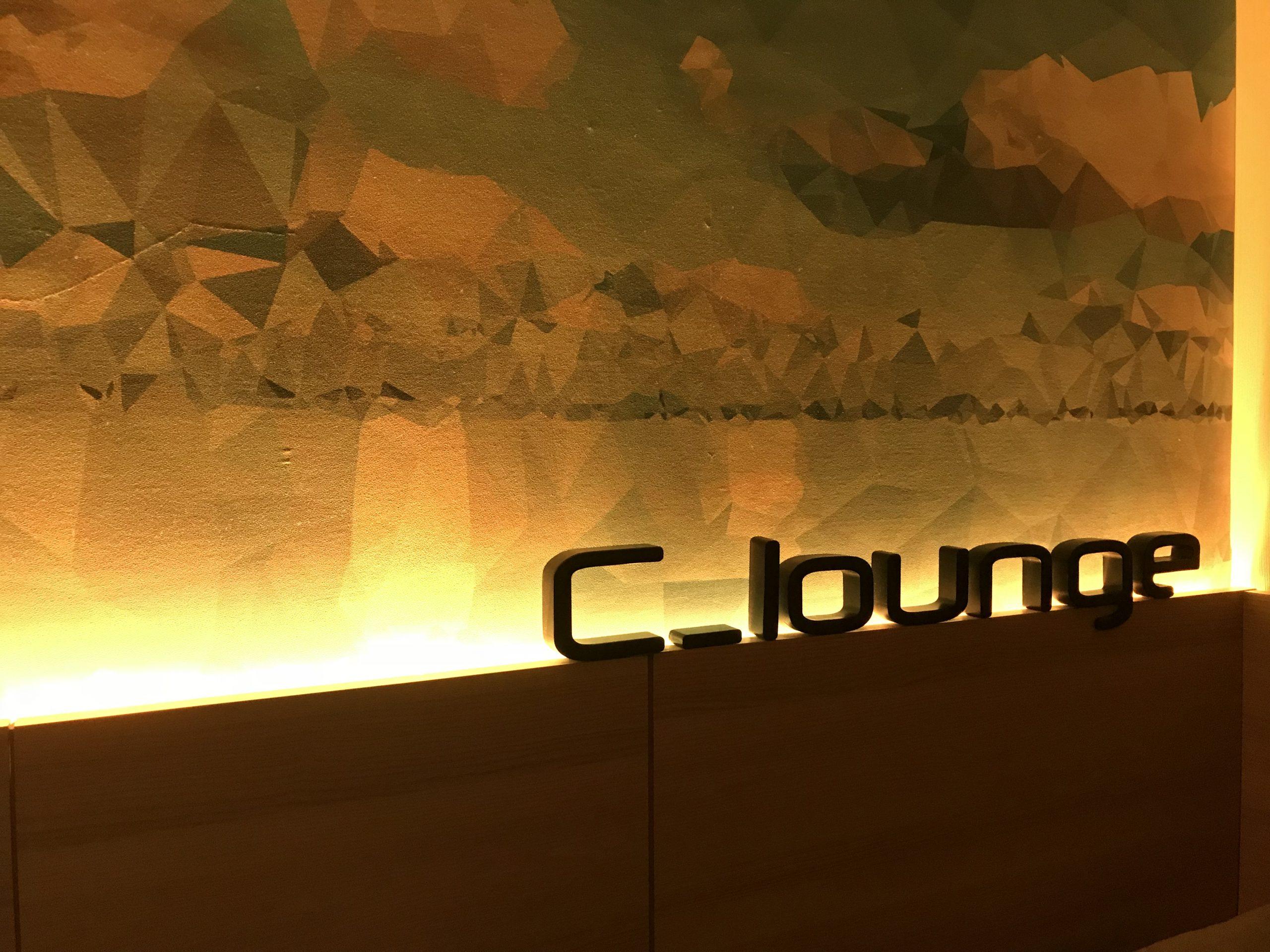 Sunprime C-lounge, Alanya