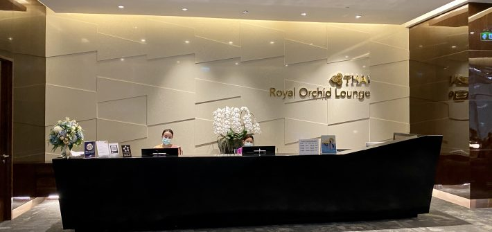 Thai Orchid Lounge Bangkok